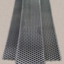 Lưới kéo giãn (mắt cáo) dạng tấm
